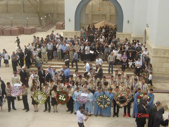 Armenian Genocide commemoration in Baghdad (2009)