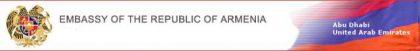 Embassy Announcement: Establishment of Diaspora scientists'  department in the National Academy of Sciences
