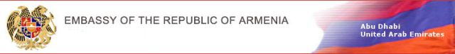 Embassy tagline