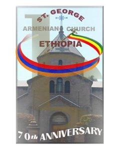 Armenian life in Addis Ababa, Ethiopia