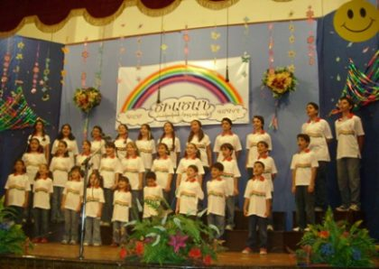 Dziadzan Children Choir's latest performance