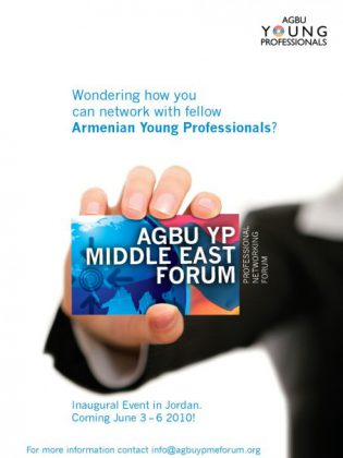 First AGBU Young Professionals Middle East Forum