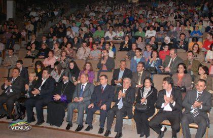Հայկական Մշակոյթի Շաբաթ Հալէպի մէջ 2009