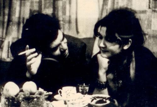 ALICIA GHIRAGOSSIAN AND BAROUYR SEVAG