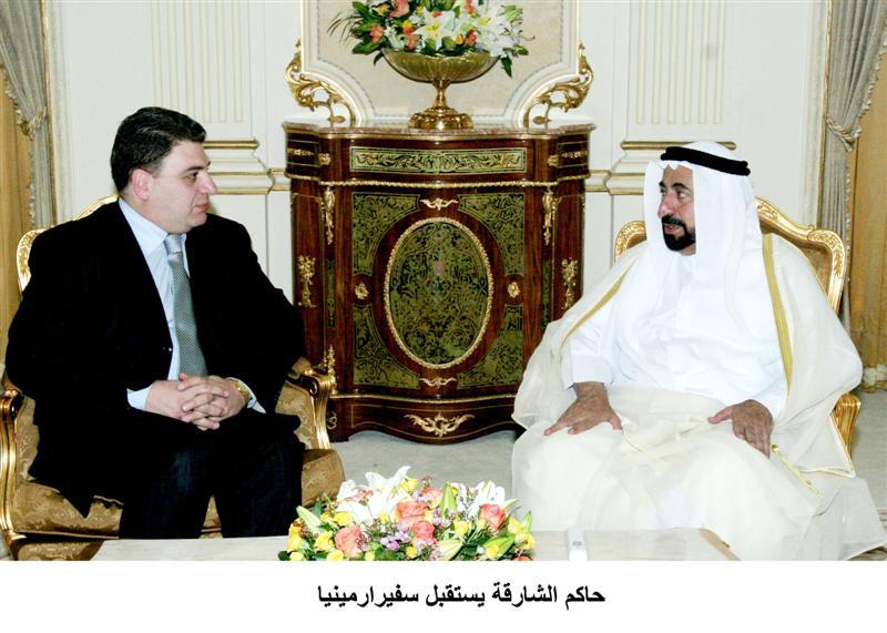 Ambassador Melikian with Ruler of Sharjah