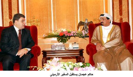 Ambassador Vahagn Melikyan visits Ajman