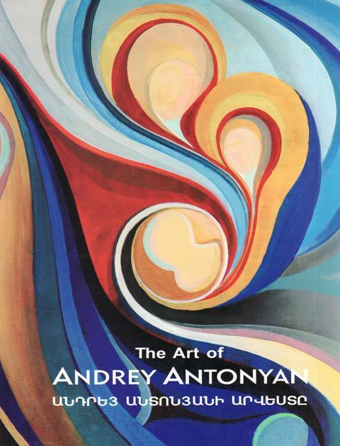 The Art of Andrey Antonyan