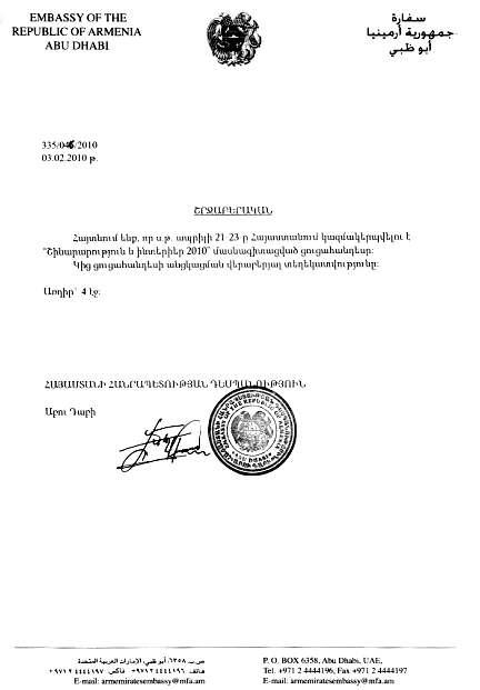 Embassy letter