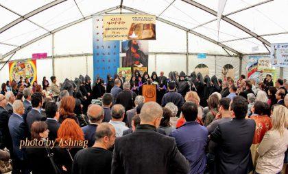 Annual bookfair in Antelias 2012