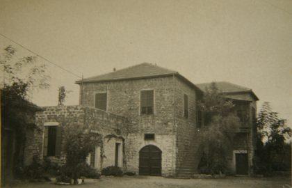 Theological Seminary of the Catholicosate of Cilicia