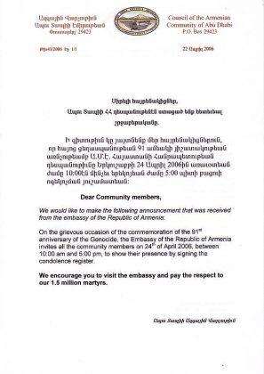 Book of condolences in the Embassy of Armenia in Abu Dhabi