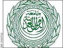 Observer status for Armenia in the Arab League