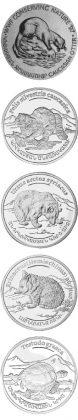 Endangered animals on Armenian coins