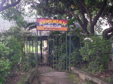 Armenian Sports Club