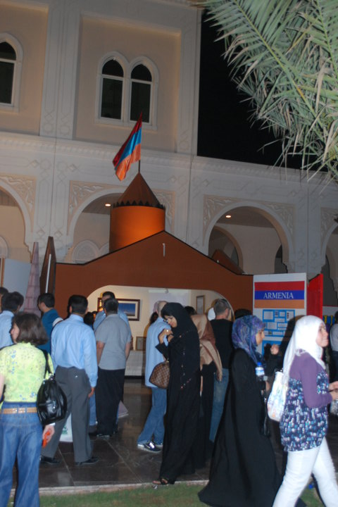 The Armenian Pavilion