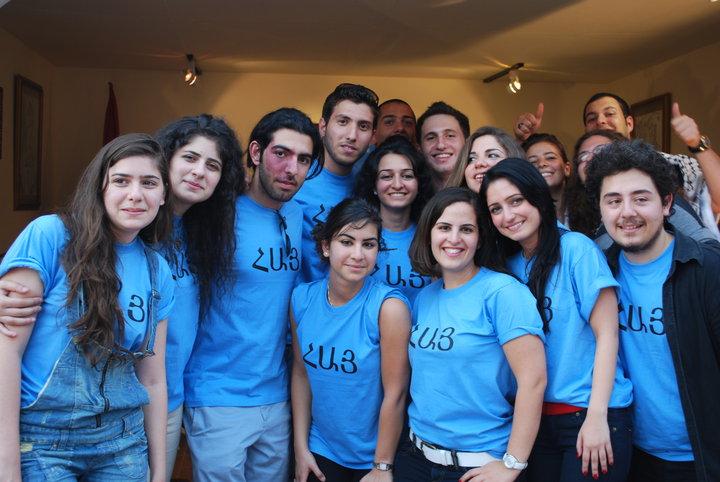 Armenian Cultural Club of AUS