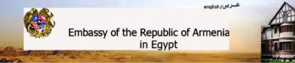 Website of the Embassy of Armenia in Egypt