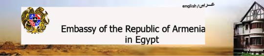 Website of the Armenian Embassy in Cairo