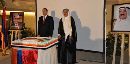 Independence Day of Armenia celebrated in Kuwait