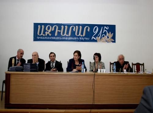 Armenian press day