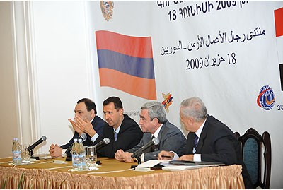Armenian-Syrian business forum in Yerevan