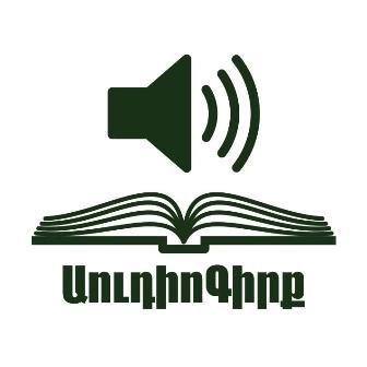 AudioGirk: Armenian literature accessible in audio version