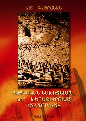 New Book: Armenian Nakhichevan or distorted NAXCIVAN