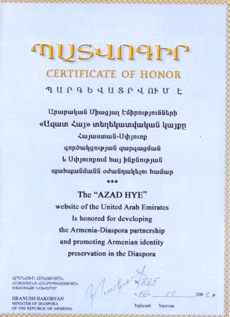 Certificate of Honor for Azad-Hye