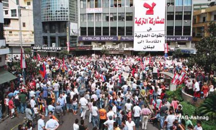 Turkish presence in Lebanon evokes dreadful memories