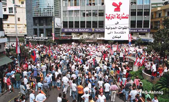 PROTEST OF ARMENIANS IN BEIRUT ON 8 SEPTEMBER 2006