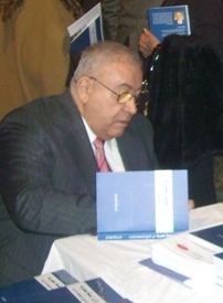 Berdj Terzian's book: Egyptian Armenian Views
