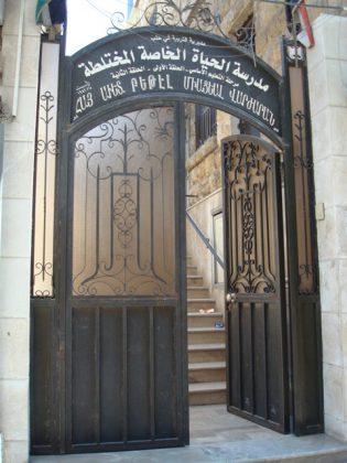 Bethel secondary school in Aleppo receives a special note of merit