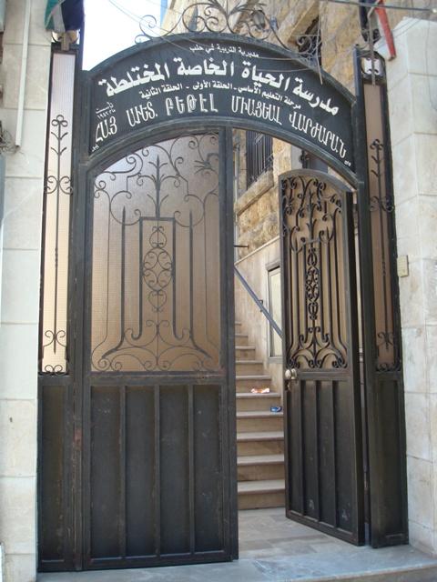 Bethel school gate