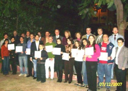 Bright students rewarded in Cairo