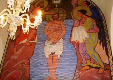 Baptism scene in Cairo Armenian Church