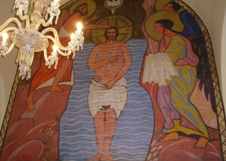 Baptism of Jesus in Jordan River