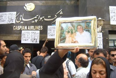 In front of the Caspian Airlines in Tehran