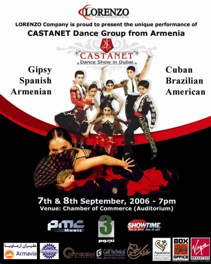 CASTANET DANCE GROUP FROM ARMENIA PERFORMS IN DUBAI