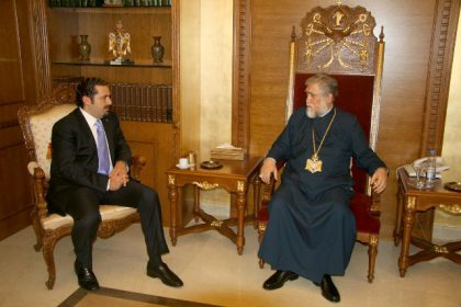 Lebanese leaders present condolences to Catholicos Aram for the passing away of his father