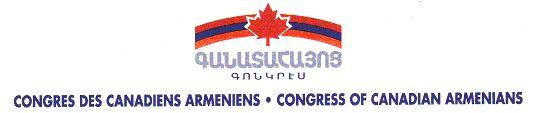 Congress of Canadian Armenians