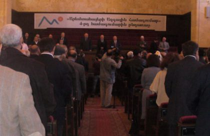 Preparing for the 4th conference of the National Congress of Western Armenians
