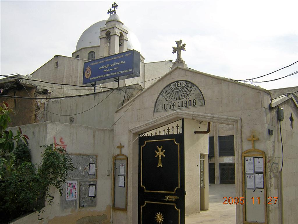 SAINT SARKIS ARMENIAN CHURCH IN DAMASCUS