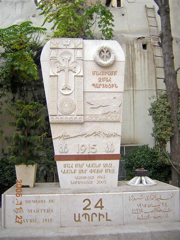 GENOCIDE MEMORIAL IN DAMASCUS, SYRIA