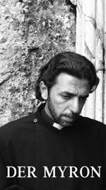 Myron Sarkissian (father)