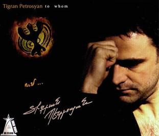 Album cover of Dikran Bedrossian