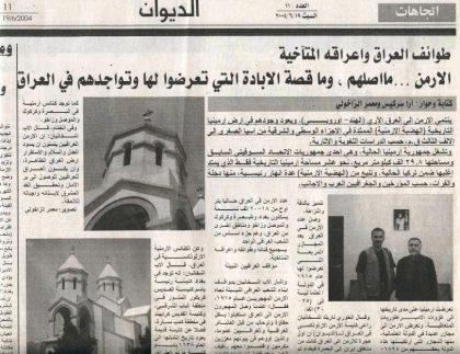 Iraqi Armenians