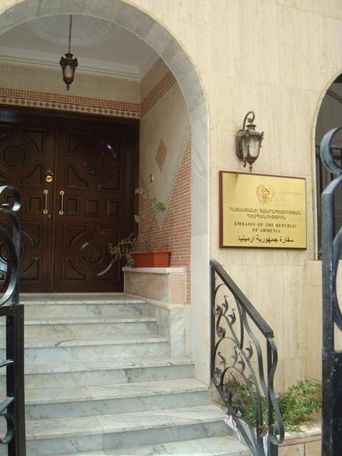 Embassy entrance