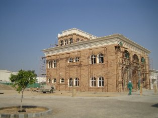 Embassy premises