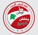Elections in Lebanon