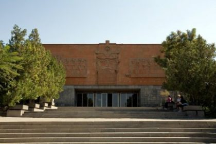 Armenia's archaeological achievements